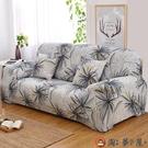 沙發套沙發罩全蓋緊包防滑沙發墊沙發笠四季...
