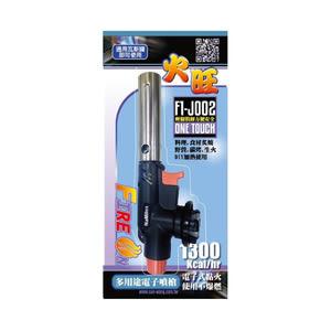 火旺J002電子噴槍