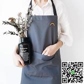 棉麻圍裙廚房男家用簡約純棉時尚防水防油刺繡工作服女【風之海】