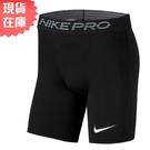 【現貨】NIKE Pro 男裝 短褲 緊身 慢跑 訓練 排汗 透氣 支撐 彈性 黑【運動世界】 BV5636-010