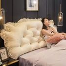 網紅床頭靠墊公主雙人床上靠枕床頭軟包臥室靠枕護腰可拆洗大靠背 夢幻小鎮