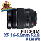 【24期0利率】FUJIFILM XF 16-55mm F2.8 R LM WR 恆昶公司貨 恆定光圈