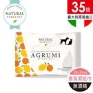 義大利《Derma帝美愛寵》清新柑橘 香氛濕紙巾 寵物專用濕紙巾