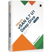 VMware vSAN 6.7 U1 Deep Dive 中文版