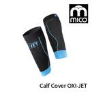 MICO OXI JET系列彈性透氣腿套AC1121/城市綠洲(義大利、透氣、萊卡、舒適柔軟、彈性)