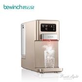 淨水器 家用直飲加熱一體機免安裝台式自來水過濾器 凈水機 NMS 220V 果果輕時尚
