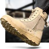 登山鞋 軍靴男夏季特種兵登山沙漠靴作戰靴陸戰術靴高筒野戰軍鞋真皮透氣