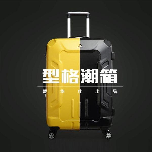 行李箱男28寸韓版萬向輪密碼箱24寸學生個性拉桿箱青年皮箱潮 igo 樂活生活館
