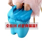泡腳桶 足浴盆保溫帶蓋手提足浴桶泡腳桶洗腳盆沐足盆桶泡腳桶盆塑料加厚
