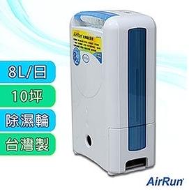 【超人生活百貨】免運AirRun 日本新科技除濕輪除濕機 (DD181FW)日本除濕輪新科技 負離子+奈米銀濾