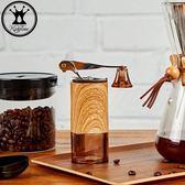 磨豆機 KINGTIME迷你手搖咖啡磨豆機家用磨粉機陶瓷磨芯手動咖啡豆研磨機 聖誕交換禮物
