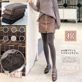 日系秋冬季奶咖色連襪褲外穿顯瘦咖啡色加絨加厚打底褲女美腿襪子「輕時光」