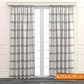 橫條色織窗紗 寬290x高240cm 米咖色款