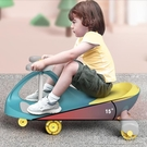 兒童扭扭車靜音萬向輪寶寶防側翻大人可坐滑滑溜溜搖擺滑行妞妞車 【快速出貨】
