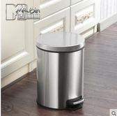 麥桶桶時尚創意腳踏不銹鋼垃圾桶有蓋歐式家用衛生間客廳(8L 鋼色拉絲砂光 靜音)