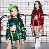 兒童演出服新款亮片爵士舞臺套裝女鏢演服裝