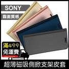 GS.Shop 超薄側掀皮套 XA1 X...