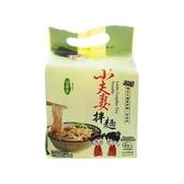 小夫妻Q麵 油蔥香乾拌麵(123gx4包入)【小三美日】泡麵/團購