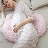 孕婦枕頭護腰側睡臥枕U型枕懷孕期多功能 抱枕母嬰兒用品YYP   琉璃美衣