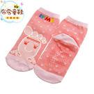 《布布童鞋》IFME台灣製桃粉色止滑寶寶襪(13~16公分) [ P7K190G ] 粉紅款