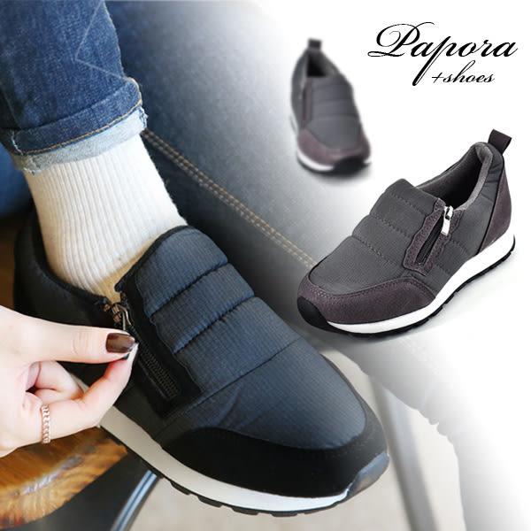 懶人休閒鞋‧拉鍊設計百搭懶人鞋休閒鞋【K5299】黑色/灰色