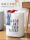 洗衣籃 可折疊臟衣籃臟衣服玩具收納筐布藝簍玩具整理家用神器洗衣桶籃子 韓菲兒