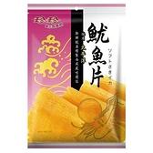《珍珍》珍珍魷魚片85g【愛買】