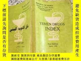 二手書博民逛書店Yemen罕見drugs index ( a95)Y266787