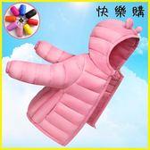 兒童羽絨外套 童裝嬰兒棉衣外套裝輕薄羽絨棉服寶寶棉襖