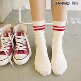 襪子女純棉中筒襪堆堆襪學生短襪