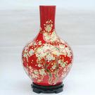 粉彩 陶瓷 紅梅落地大花瓶...