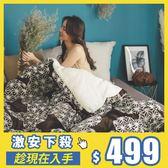 【冬日限時特賣】激安價$499!法蘭x羊羔絨暖暖厚被 [5款任選 ] 翔仔居家 台灣製 暖被 羊羔絨