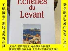 二手書博民逛書店Les罕見Echelles du Levant(地中海東岸諸港)