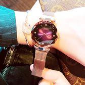 ibso女士手錶防水時尚款女2018新款懶人磁鐵錶帶網紅抖音同款【快速出貨】