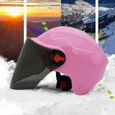四季通用輕便式夏天機車安全帽夏季防曬防紫外線 ZB180『時尚玩家』