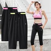 速乾褲 彈力運動中褲女速干夏季跑步透氣寬鬆輕盈薄款大碼顯瘦健身七分褲 阿薩布魯