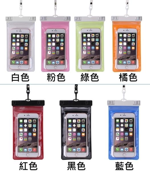 【2件85折+免運費】DigiStone 手機防水袋 可觸控(雙層加強型)通用6吋以下手機x1(雙層防水內袋設計)