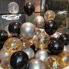 裝飾氣球生日裝飾亮片氣球開業慶典婚禮結婚裝飾佈置浪漫金屬汽球 快速出貨