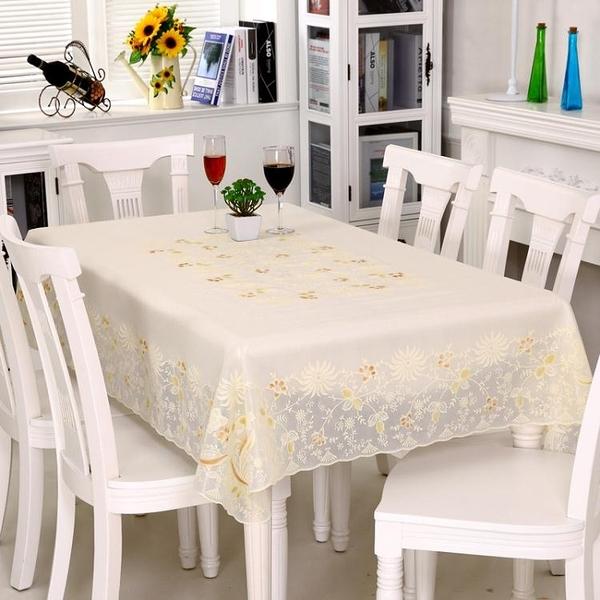 餐桌布 PVC餐桌布防水防油防燙免洗北歐台布蕾絲網紅長方形茶幾桌墊家用