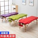 美容床 實木折疊按摩床便攜式手提家用推拿紋身紋繡保健美容床 WJ【米家】
