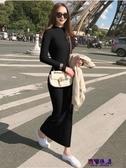 包臀洋裝 秋冬新款超長款過膝長裙加厚內搭針織連衣裙女修身包臀打底毛衣裙