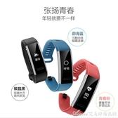 適用華為運動手環錶帶腕帶充電器卡扣充電底座磁吸充電夾配件