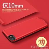 iphone6背夾式行動電源蘋果6S電池7plus專用8P超薄7手機殼無線沖sp 【快速出貨】