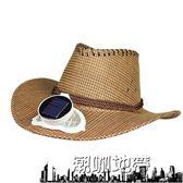 618好康又一發漁夫帽充電鋰電池風力可調太陽草帽防曬旅游「潮咖地帶」