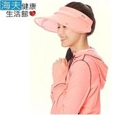 HOII正式授權 SunSoul 后益涼感 防曬 全面防護遮陽帽(紅)