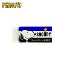 【日本正版】史努比 x MONO橡皮擦 日本製 塑膠擦 擦布 Snoopy TOMBOW 蜻蜓牌 - 605111