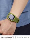 iwatch4運動型錶帶蘋果手錶四代一體硅膠替換錶帶【英賽德3C數碼館】