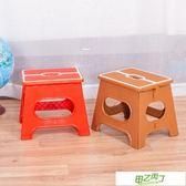 折疊椅子 加厚折疊凳子PU皮軟面塑料便攜式矮凳戶外創意家用小板凳成人兒童  快速出貨