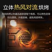 烤箱  NB-FJ3202H電烤箱家用多功能烘焙全自動發酵32L WJ【米家科技】