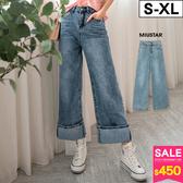 春裝上市-MIUSTAR簡約高腰牛仔寬褲(共1色,S-XL)【NH0151】預購